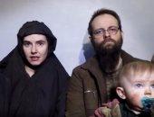 بالصور.. وصول كندى وزوجته إلى كندا بعد تحريرهما من الأسر فى أفغانستان