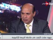 مكافحة جرائم الحاسبات بالداخلية: أمن المواطن أول دوائر الأمن القومى المصرى