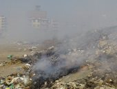 """سكان القطامية يستغيثون من حرق القمامة.. """"جالنا حساسية بصدرنا.. إنجدونا"""""""