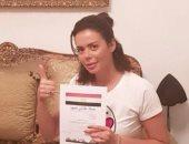 """إيمى سالم توقع على استمارة """"علشان تبنيها"""" لدعم ترشح السيسي"""
