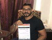 """خالد سليم يوقع استمارة """"علشان تبنيها""""لدعم السيسى لفترة ثانية"""
