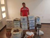 سقوط عاطل يدير مصنع لتعبئة المعسل داخل عبوات أشهر الماركات بمصر القديمة