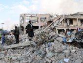 منظمة خريجى الأزهر تدين تفجير إرهابى فى العاصمة الصومالية مقديشو