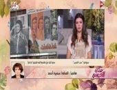 """بالفيديو.. سميرة أحمد لـ""""ست الحسن"""": تبرعى بملابسى لا يساوى شيئا مقابل تضحيات جنودنا"""