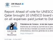"""مؤسسة """"UN Watch"""" توثق شراء قطر لأصوات 10 مندوبين باليونسكو"""