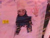 """""""مايسة شوقي"""" تستنكر تداول ملابس للاطفال تدعو للفكر الداعشي"""