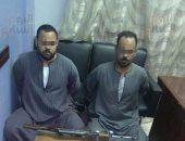 ننشر أول صور لمرتكبى المجزرة العائلة بساقلته سوهاج بعد قتلهم 3 وإصابة 2