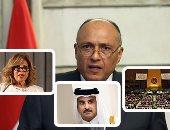 """وزير الخارجية: لم يكن بإمكان مصر ترك ساحة """"اليونسكو"""" خالية لمرشح قطرى.. وضعنا معايير لاختيار ممثل مصر وانطبقت على مشيرة خطاب.. ودعمنا """"أزولاى"""" فى السباق لشعورنا بأن الدوحة لا تمثل العرب"""