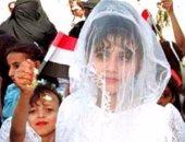مسئول حماية الطفل بالشرقية :تلقينا 30 بلاغا بزواج قاصرات فى 7 شهور