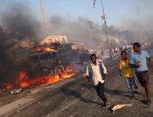 مصرع وإصابة 24 شخصًا فى انفجارين بمقديشيو