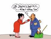 """إهانة الرموز التاريخية فى كاريكاتير """"اليوم السابع"""""""