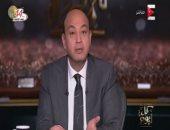 عمرو أديب ينتقد تأخر صدور اللائحة التنفيذية للاستثمار: ابعتوهالى أخلصها