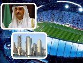 """منظمات حقوقية تؤسس لجنة دولية لمقاضاة قطر بشأن ضحايا """"مونديال 2022"""""""
