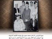صفحة الأزهر تنشر صورة الرئيس محمد نجيب خلال زيارته المؤسسة عام 1952