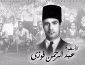 مش مجدى عبد الغنى.. فيفا يحتفل بهداف مصر الحقيقى فى كأس العالم