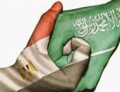 """شاهد.. مظاهرة حب بين الأشقاء تظهر فى هاشتاج """"كلنا مع السعودية ايد واحدة"""""""