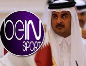 """وثائق قطرية رسمية تكشف: أمير الإرهاب """"مؤسس"""" مجموعة """"بى.إن"""""""