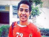 وفاة لاعب يد الأهلى السابق عمر فلافيو
