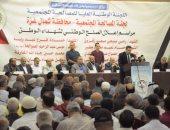 """المصالحة المجتمعية بغزة تحتفل بحل مشكلة """"الدم"""" بين 12 أسرة فلسطينية"""