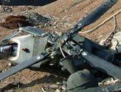 مصرع 5 أشخاص فى تحطم طائرة هليكوبتر بالشيشان الروسية