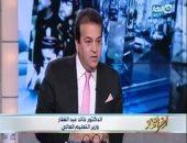 التعليم العالى: بنكا مصر والأهلى تبرعا بـ50 مليون جنيه لصندوق رعاية المبتكرين