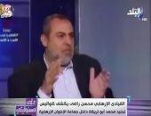 أحمد موسى يعرض فيديو يكشف انتماء 4 أسماء كروية للإخوان على رأسهم أبو تريكة
