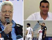 عبد الفتاح: الزمالك طلب استبعاد 6 حكام فى مصر