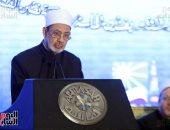 اليوم.. الإمام الأكبر يغادر البرتغال ويتوجه إلى موريتانيا
