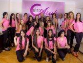 """الخميس اختيار """"Miss Arab Egypt 2018"""" بحضور شيرين ولوسى وشاهيناز"""