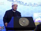 """""""الأوقاف"""" تصدر عدد شهر صفر  من مجلتى """"منبر الإسلام"""" و """"الفردوس للأطفال"""""""