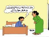مؤرخ كبير بدون شهادات فى كاريكاتير ساخر لليوم السابع