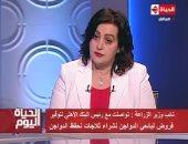 الزراعة: شباب مصريون توصلوا لإنتاج لقاحات لإنفلونزا الطيور