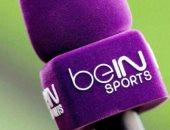 """بعد نجاح السعودية.. العراق تستعد لوقف احتكار قنوات """"beIN Sports"""""""