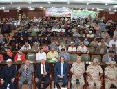 محافظ الدقهلية يكرم 300 من أسر الشهداء والمصابين بالعمليات الحربية