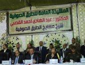 محافظ كفر الشيخ : افتتاح مسجد الدسوقي واقامة مدينة الإبراهيمي الجديدة