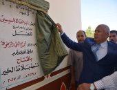 محافظ الوادى الجديد يفتتح المسجد الكبير بمركز بلاط بتكلفة 2.1 مليون جنيه