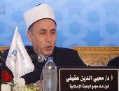 مجمع البحوث الإسلامية ينظم 5 قوافل توعوية إلى سيناء ووادى النطرون ومطروح