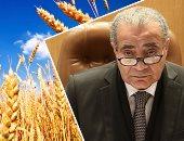 دواوين الوزارات × 24 ساعة.. التموين: احتياطى القمح آمن ويكفى حتى منتصف مايو