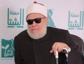 """بالصور.. """"مصر الخير"""" تطلق حملة """"الشتا"""" لحماية مليون مواطن من البرد"""