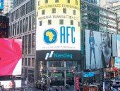 ديدى الصينية تجمع تمويلا بقيمة 4 مليارات دولار للتوسع عالميا