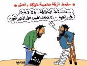 بعد سقوط الخلافة المزعومة.. داعش هدفه الحور العين فى كاريكاتير اليوم السابع