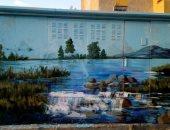"""""""الإسكان"""": مبادرة لتجميل أكشاك الكهرباء بالمدن الجديدة وتحويلها للوحات فنية"""