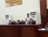 """تأجيل محاكمة المتهمين فى قضية """"التلاعب بالبورصة"""" لـ22 نوفمبر"""