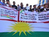 بالصور.. أكراد كردستان العراق يتظاهرون ضد سياسية أمريكا أمام قنصليتها بأربيل