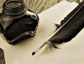 توفيق ميخائيل يكتب: الله محبة