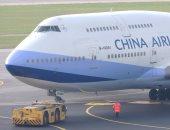 بعد منع أمريكا.. الصين تسمح لشركات الطيران برحلة أسبوعياً بدءا من يوم الاثنين