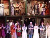 عرض مسرحية قواعد العشق الأربعين فى البحرين