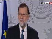 الحكومة الإسبانية تقيل قائد الشرطة فى كتالونيا