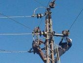 فصل التيار الكهربائى عند مركز أبو قرقاص بالمنيا 4 أيام متتالية