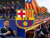 رئيس برشلونة: لن نغادر الدوري الإسباني حتى لو انفصل إقليم كتالونيا